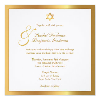 Simplemente oro - invitación del boda judío