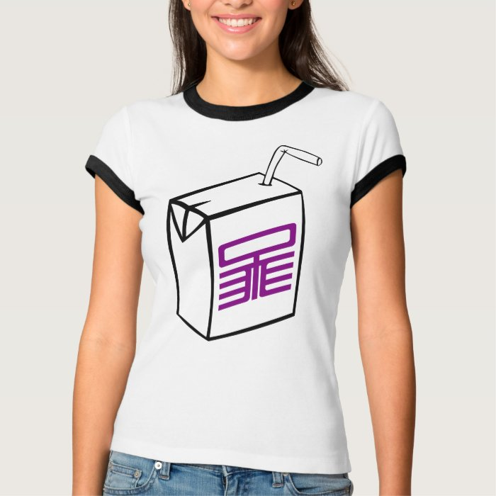 Simplified Juice T-Shirt (white bg)