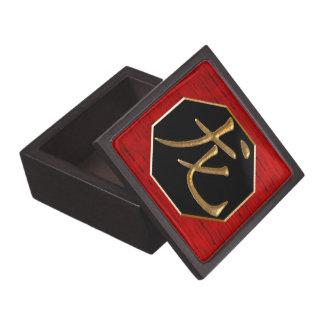 Simply Dragon Jewelry Box