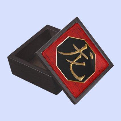 Simply Dragon Premium Keepsake Box