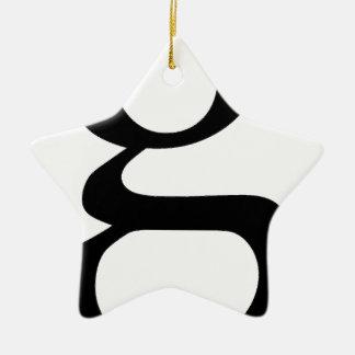 Simply G Ceramic Ornament