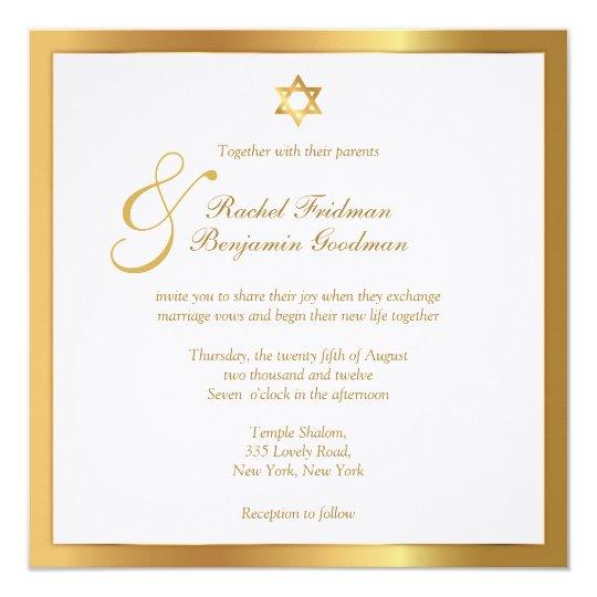 Simply Gold Jewish Wedding Invitation Zazzle Com