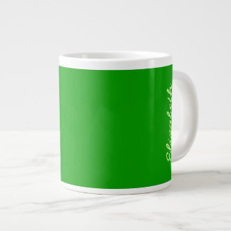 Simply Green Solid Color Large Coffee Mug