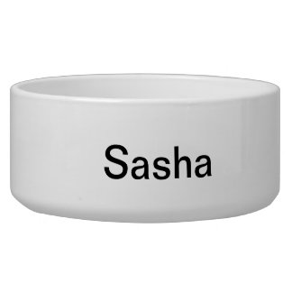 Simply White Solid Color Personalize It Bowl