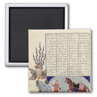 Simurgh ofrece Zal, el padre de Roustem Imán Cuadrado