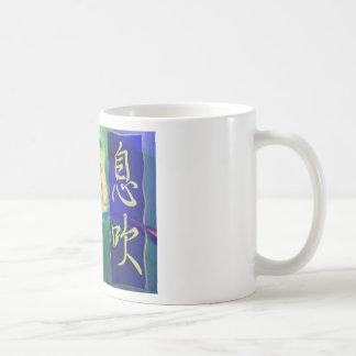 Sin aliento taza clásica