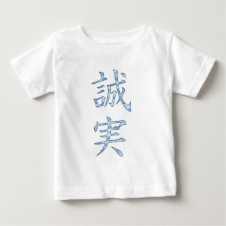 Sincere-truthful-Faithful Baby T-Shirt