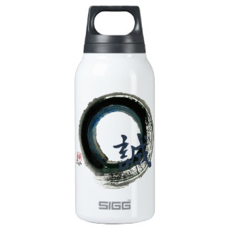 Sincerity Enso, Sumi-e Insulated Water Bottle