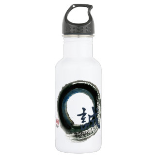 Sincerity Enso, Sumi-e Stainless Steel Water Bottle