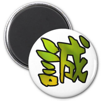 sincerity kanji 2 inch round magnet