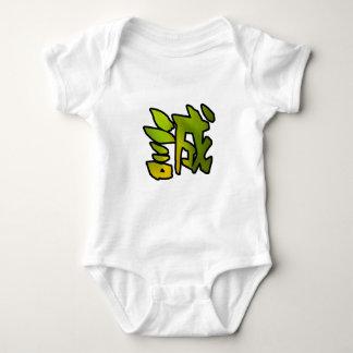 sincerity kanji baby bodysuit
