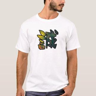sincerity kanji T-Shirt