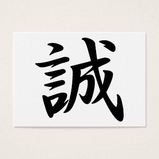 Sincerity (makoto) business card