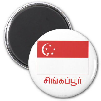 Singapore Flag with Name in Tamil Fridge Magnet
