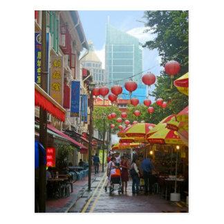 Singapur - viejo y nuevo tarjetas postales