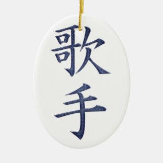 Singer Ceramic Ornament