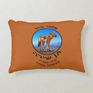 Singing Jackal Amber Ale Accent Pillow