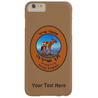 Singing Jackal Amber Ale Barely There iPhone 6 Plus Case