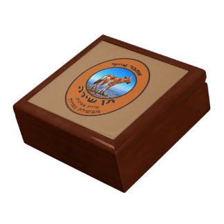 Singing Jackal Amber Ale Gift Box