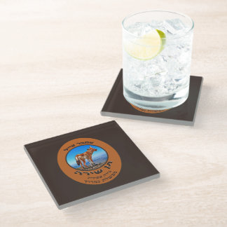 Singing Jackal Amber Ale Glass Coaster