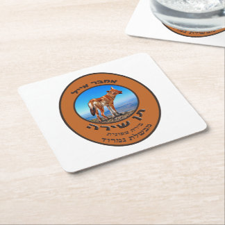 Singing Jackal Amber Ale Square Paper Coaster