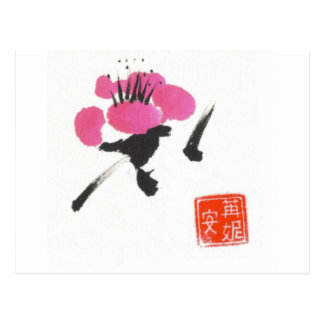 Single Plum Blossom Postcard