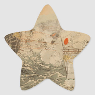 Sino-Japanese War: The Japanese Navy Victorious Star Sticker