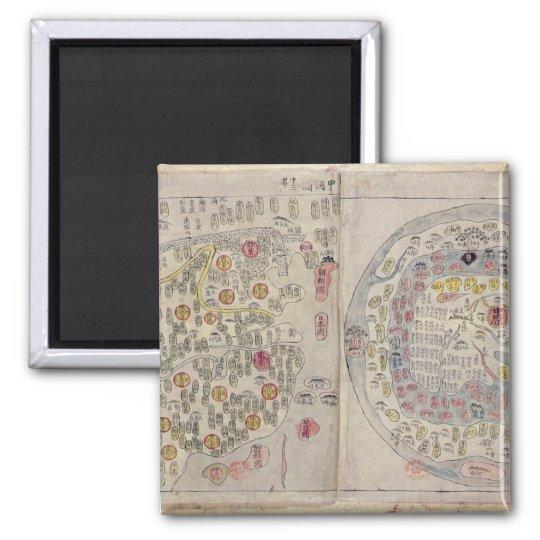 Sino Korean world map Magnet