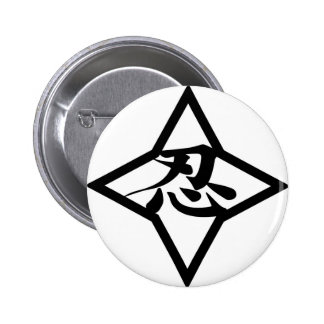 sinobi button