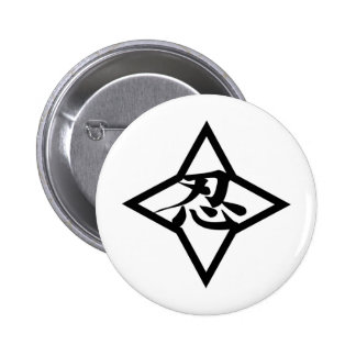sinobi pinback button