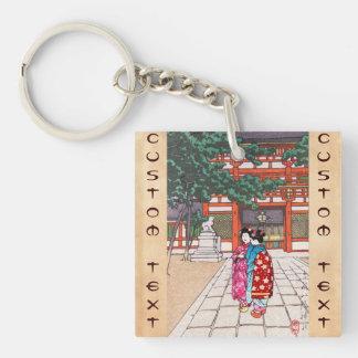 Sintoísta y su arquitectura, capilla Kyoto de Yasa Llavero Cuadrado Acrílico A Doble Cara
