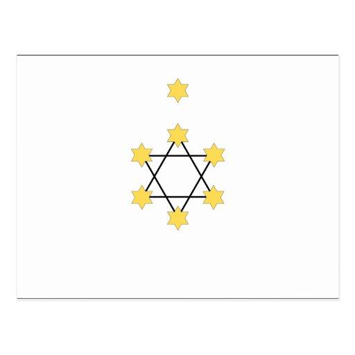 Sionista, Israel Tarjetas Postales