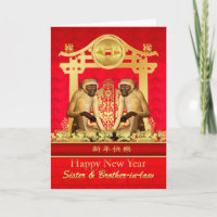 sister brother in law chinese new year card