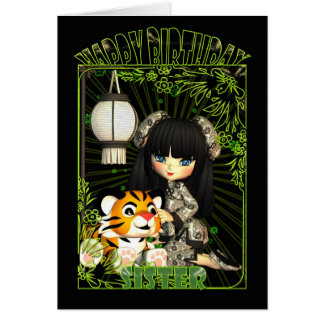 Sister Cute Birthday Card With Moonies China Doll