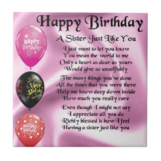 Sister Poem - Happy Birthday Design Small Square Tile