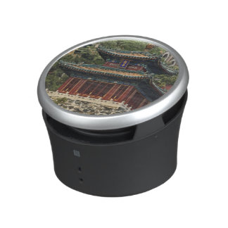Situated in the outskirts of Haidian District, Bluetooth Speaker
