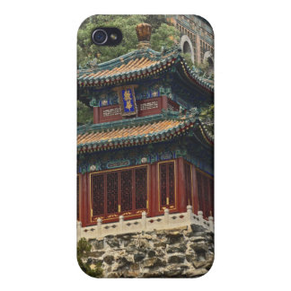 Situated in the outskirts of Haidian District, Case For iPhone 4