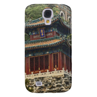Situated in the outskirts of Haidian District, Galaxy S4 Cover