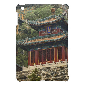 Situated in the outskirts of Haidian District iPad Mini Cases