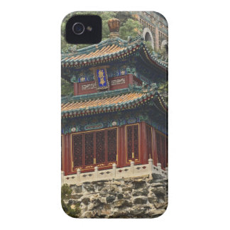 Situated in the outskirts of Haidian District, iPhone 4 Cover