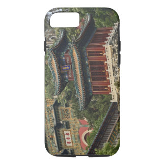 Situated in the outskirts of Haidian District, iPhone 7 Case