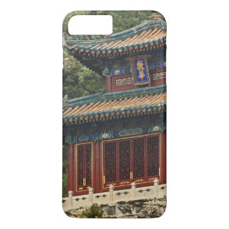Situated in the outskirts of Haidian District, iPhone 7 Plus Case