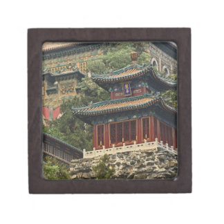 Situated in the outskirts of Haidian District, Keepsake Box