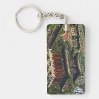 Situated in the outskirts of Haidian District, Keychain
