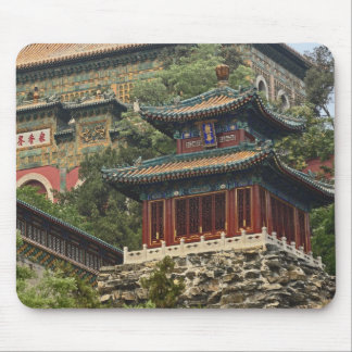 Situated in the outskirts of Haidian District, Mouse Pad