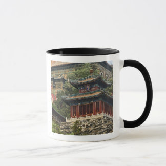Situated in the outskirts of Haidian District, Mug