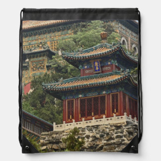 Situated in the outskirts of Haidian District, Cinch Bag