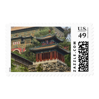 Situated in the outskirts of Haidian District, Stamps