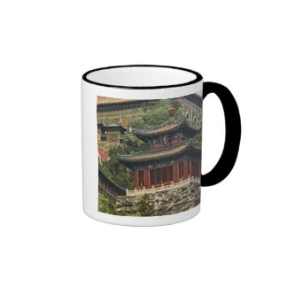 Situated in the outskirts of Haidian District, Ringer Mug