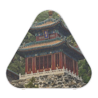 Situated in the outskirts of Haidian District, Speaker